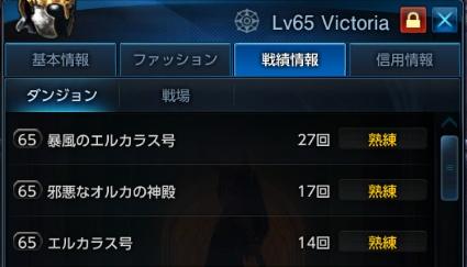 12・10 ダンジョン