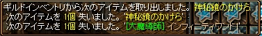 RedStone 13.01.27[04]