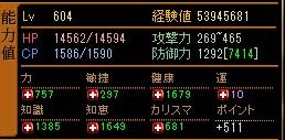RedStone 13.02.22[07]