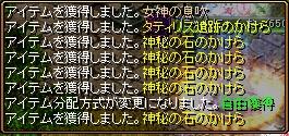 RedStone 13.03.01[00]