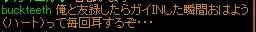 RedStone 13.02.28[03]
