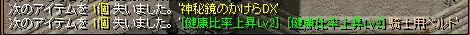 RedStone 13.03.23[01]