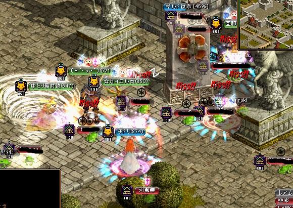 RedStone 13.03.09[04]