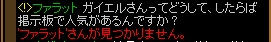 RedStone 13.03.09[01]