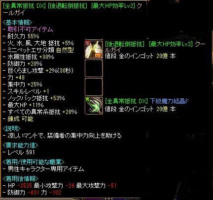 RedStone 13.03.31[01]