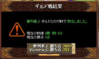RedStone 13.04.05[00]