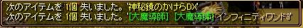 RedStone 13.04.09[01]
