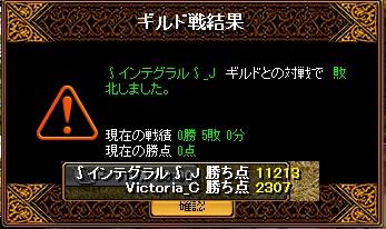 RedStone 13.04.16[00]