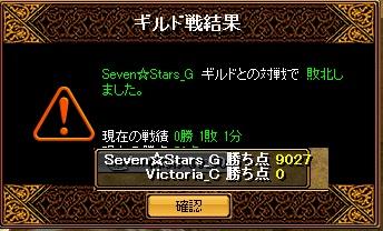 RedStone 13.04.26[02]