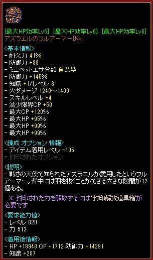 RedStone 13.05.25[00]