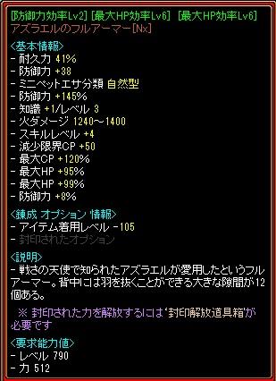 RedStone 13.05.19[05]