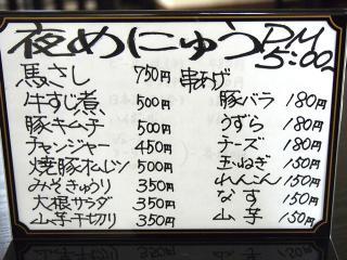 よか楼 上熊谷店 (15)