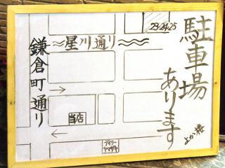 よか楼 上熊谷店 (13)