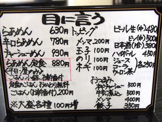 よか楼 上熊谷店 (16)