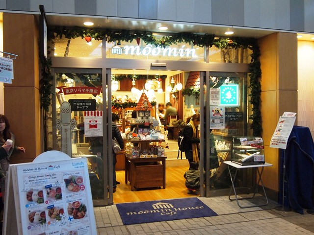 ムーミンカフェ (2)