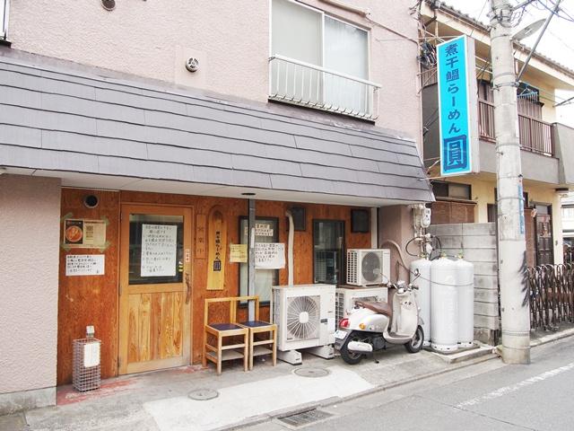 煮干鰮らーめん 圓 (4)