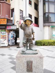 弘富 (1)
