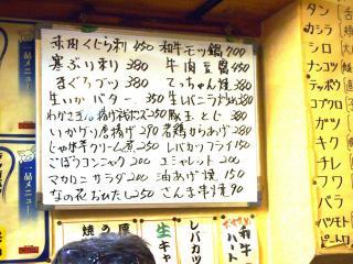 みつぼ (6)