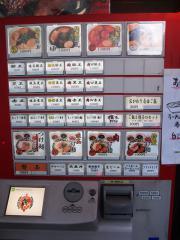 ラーメン凪 豚王 大宮店 (4)