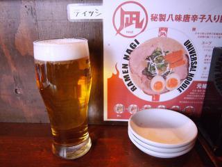 ラーメン凪 豚王 大宮店 (5)