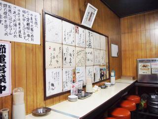 餃子の大雅 (6)