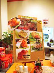 肉巻きカフェ 仙臺屋 (5)