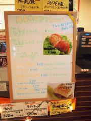 肉巻きカフェ 仙臺屋 (6)