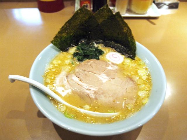 めんや焔 (3)