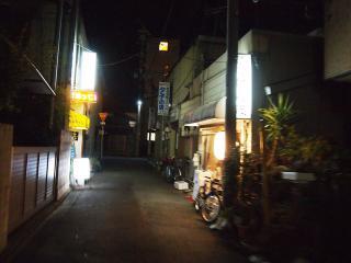 げん波 (2)