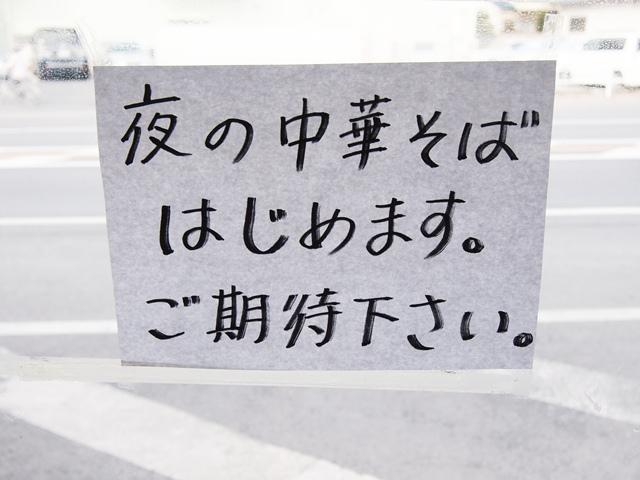 次念序 (11)