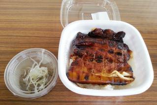 すき家 豚かばやき丼1