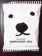 丸山動物園 塩ラーメン1