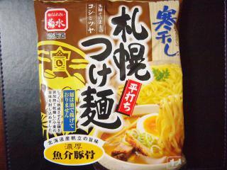 札幌つけ麺1