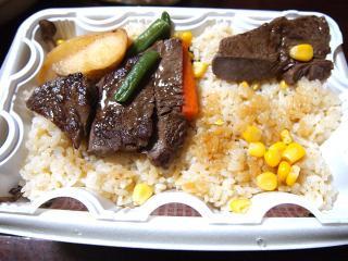 神戸のステーキ弁当3