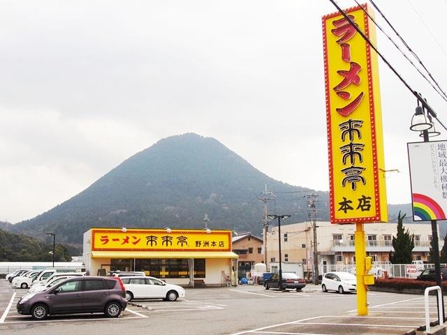 来来亭 野洲本店(11)