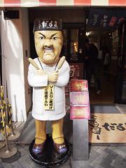 元祖串かつ だるま (2)