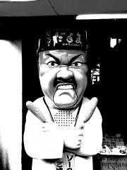 元祖串かつ だるま (16)