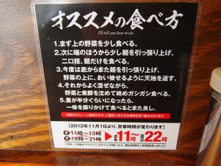 のスたOSAKA (6)
