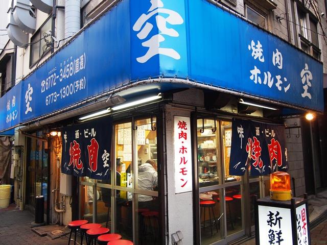 空 鶴橋本店 (21)