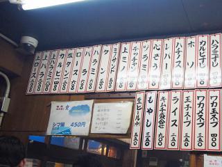 空 鶴橋本店 (25)