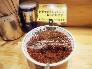 田中そば店 (6)