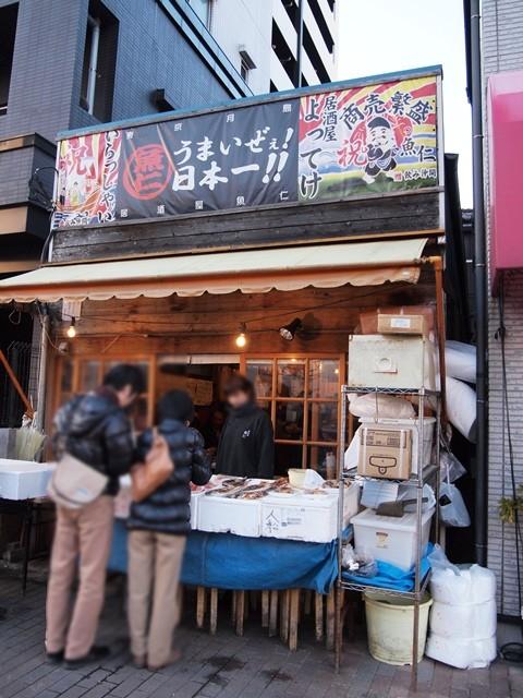 魚仁 (3)