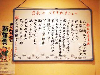 鴻運 (3)