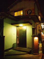 磯野 (1)