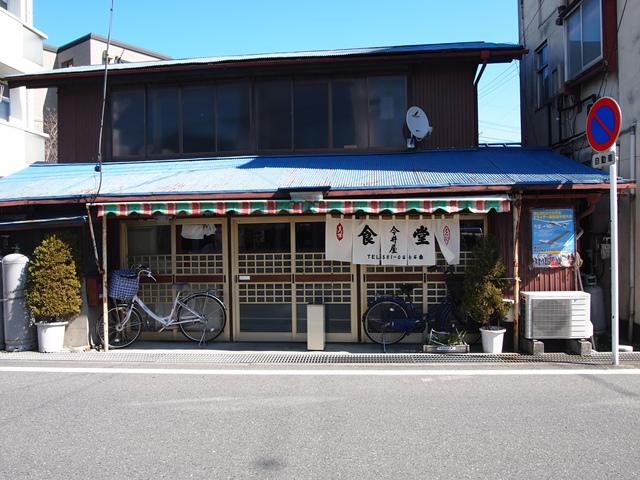 今井屋 (2)