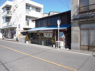 今井屋 (1)
