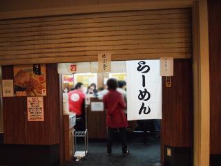 第四回ぼぶ亭 (4)