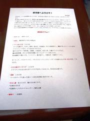 第四回ぼぶ亭 (6)