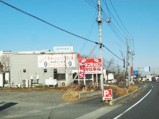 ラーメンショップ 122号騎西店 (2)