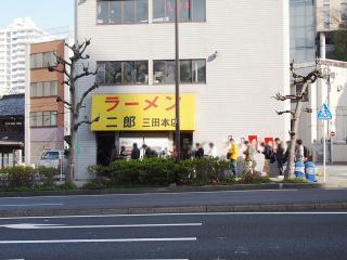 ラーメン二郎 三田本店 (52)